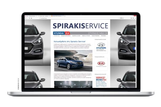 CREDIS-VISCA-ADVERTISING-SPIRAKIS-SERVICE-HYUNDAI-KIA-WEBSITE