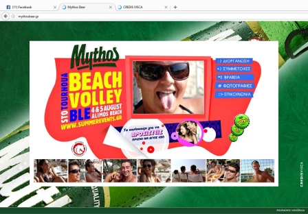 CREDIS-VISCA-MYTHOS-BEER-BEACH-VOLLEY-TOURNAMENT-ALIMOS-654132