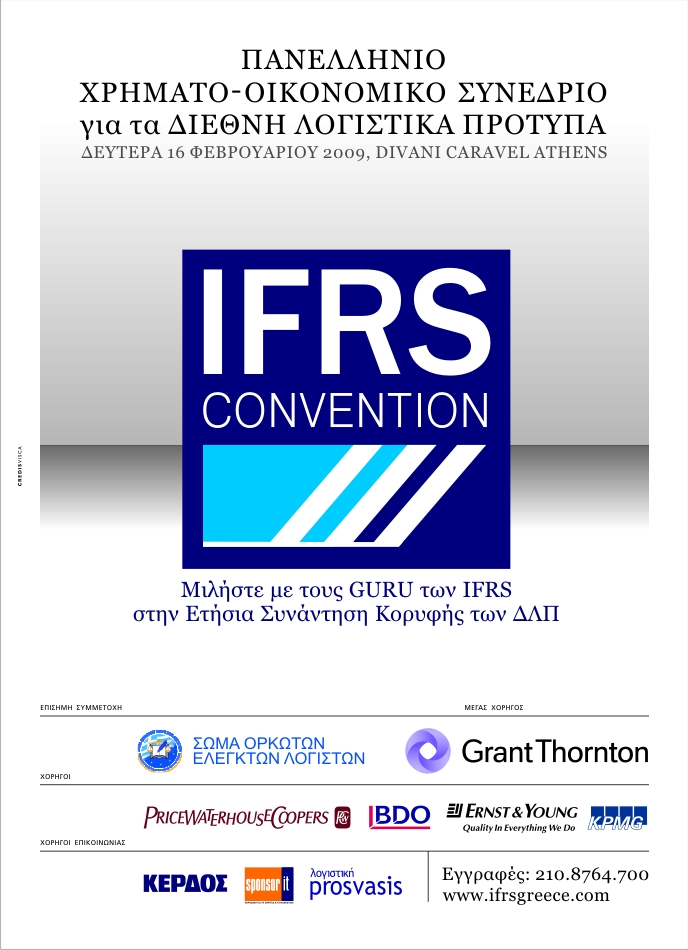 IFRS CONVENTION 2009