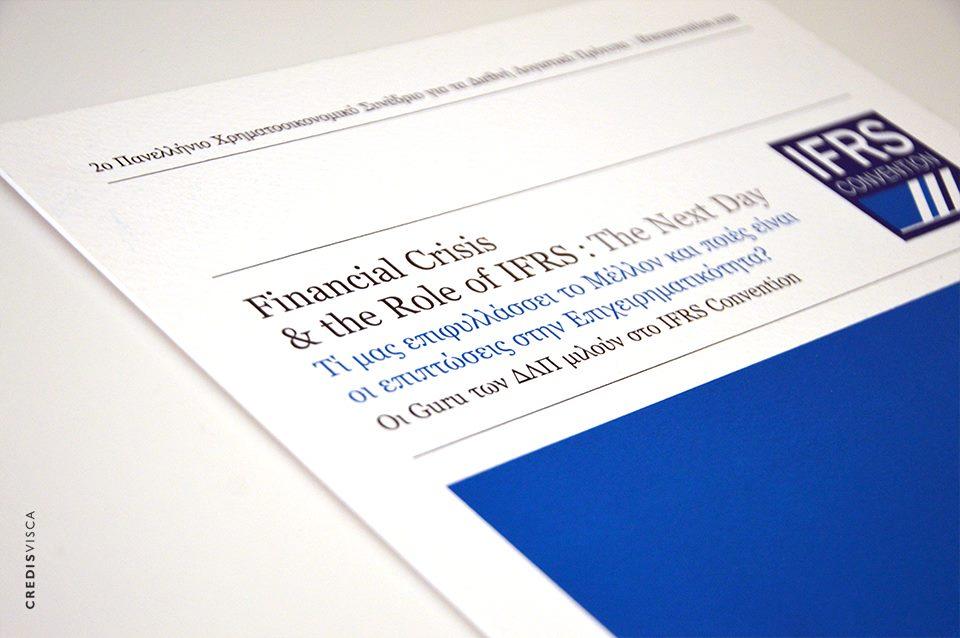 IFRS CONVENTION Πανελλήνιο Χρηματοοικονομικό Συνέδριο για τα Διεθνή Λογιστικά Πρότυπα από την CREDIS VISCA 1684