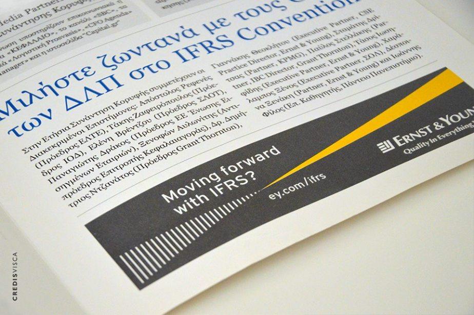IFRS CONVENTION Πανελλήνιο Χρηματοοικονομικό Συνέδριο για τα Διεθνή Λογιστικά Πρότυπα από την CREDIS VISCA 23541