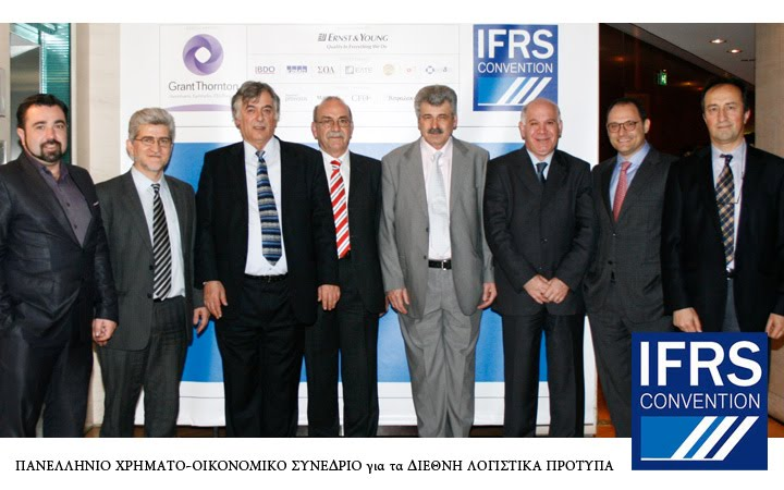 IFRS-CONVENTION-HILTON-ATHENS-9000