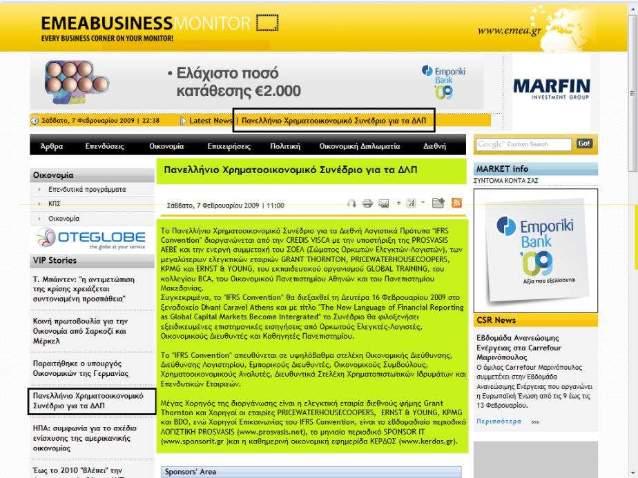 IFRS-EMEA