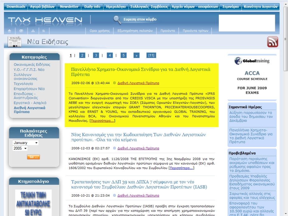 ifrs-taxheaven-news