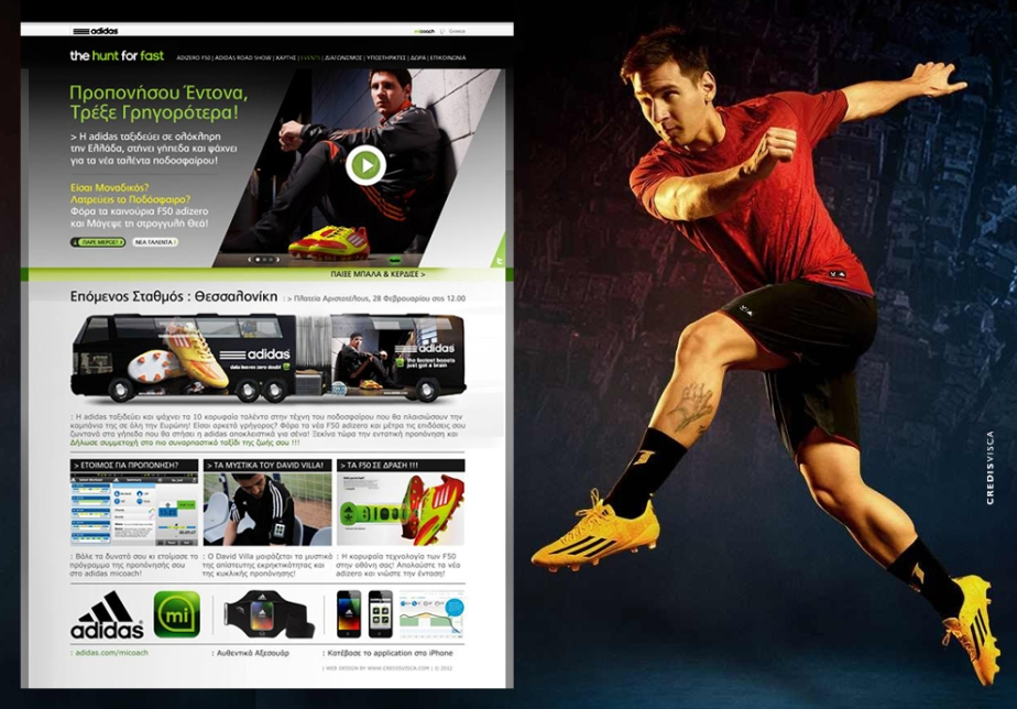 THE-HUNT-FOR-FAST-ADIDAS-F50-ADIZERO-CAMPAIGN-ROADSHOW-GREECE-CREDIS-VISCA-WEBSITE