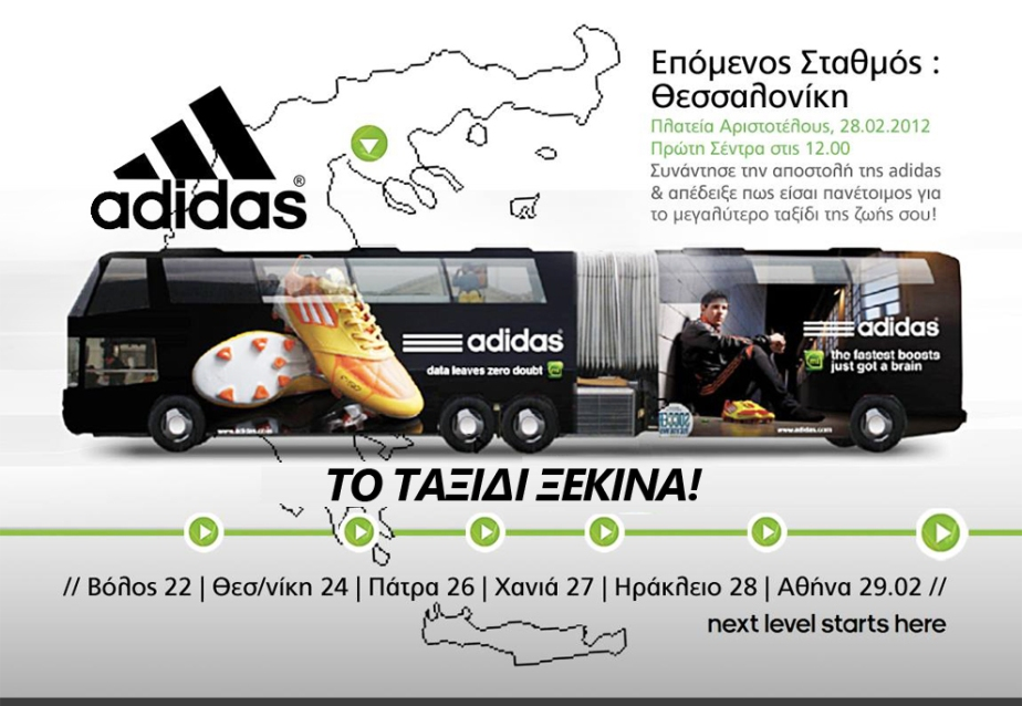 Adidas Football Roadshow