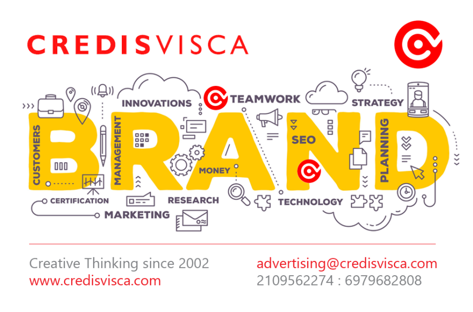 credis-visca-ΔΙΑΦΗΜΙΣΤΙΚΗ-ΕΤΑΙΡΙΑ-branding