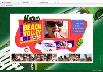 credis-visca-mythos-beer-beach-volley-tournament-alimos-654132