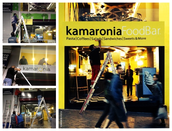 KAMARONIA-RESTAURANT-FEATURED-PROJECT-TEMPLATE-CREDIS-VISCA