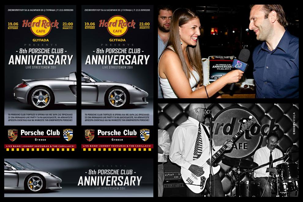 PORSCHE-CLUB-HARD-ROCK-CAFE-ANNIVERSARY-PARTY-GLYFADA-CREDIS-VISCA-1354