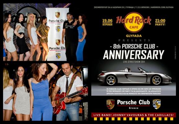 PORSCHE-CLUB-HARD-ROCK-CAFE-ANNIVERSARY-PARTY-GLYFADA-CREDIS-VISCA-2016