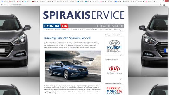 spirakis-service-website-credis-visca
